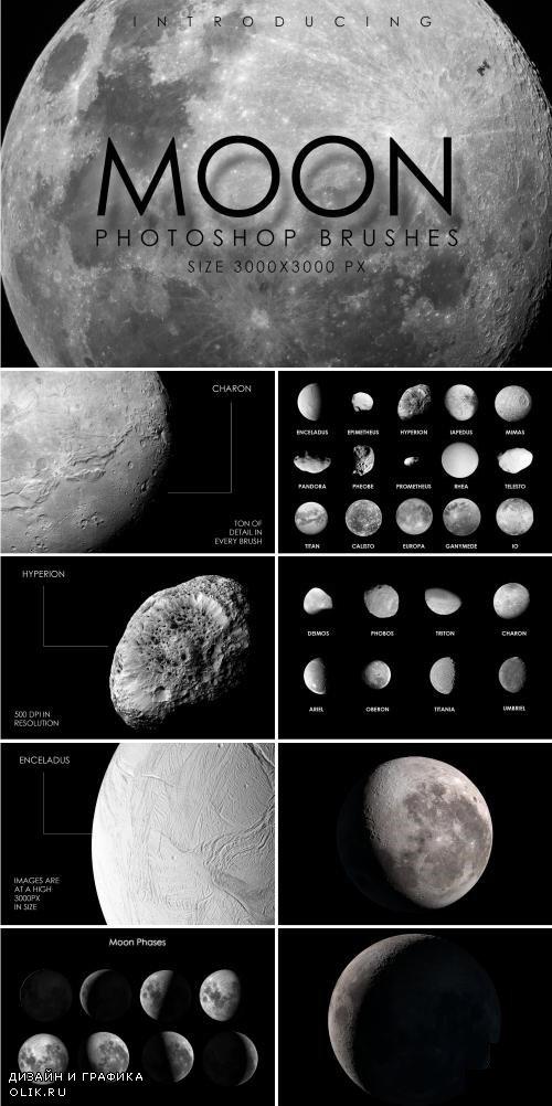 32 Planetary Moon Brushes - 4174652