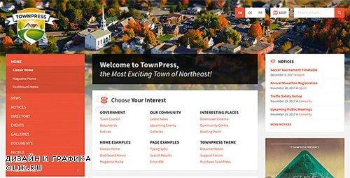 ThemeForest - TownPress v3.1.0 - Municipality WordPress Theme - 11490395