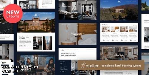 ThemeForest - Hoteller v3.5 - Booking WordPress - 22316029 - NULLED