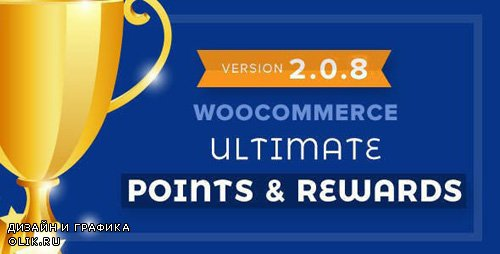 CodeCanyon - WooCommerce Ultimate Points And Rewards v2.0.8 - 19814756 - NULLED