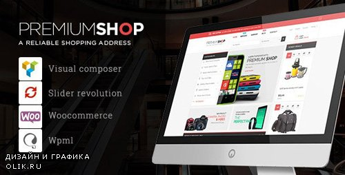 ThemeForest - Premiumo v3.5.1 - WooCommerce Shopping Theme - 10389449