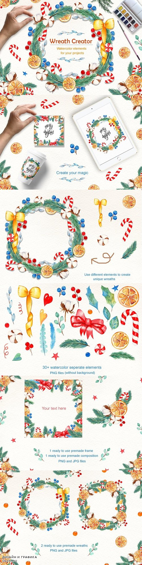 Wreath Creator Watercolor Clipart - 4207121