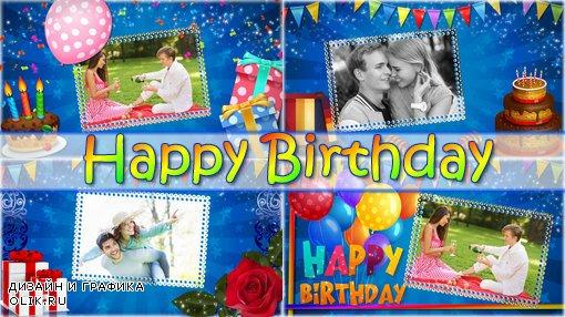 С днем рождения | Happy Birthday | projects ProShow Producer