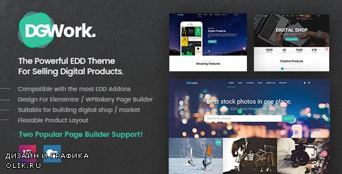 ThemeForest - DGWork v1.8.4.1 - Responsive Digital Shop & Market Easy Digital Downloads Theme - 18105506 -