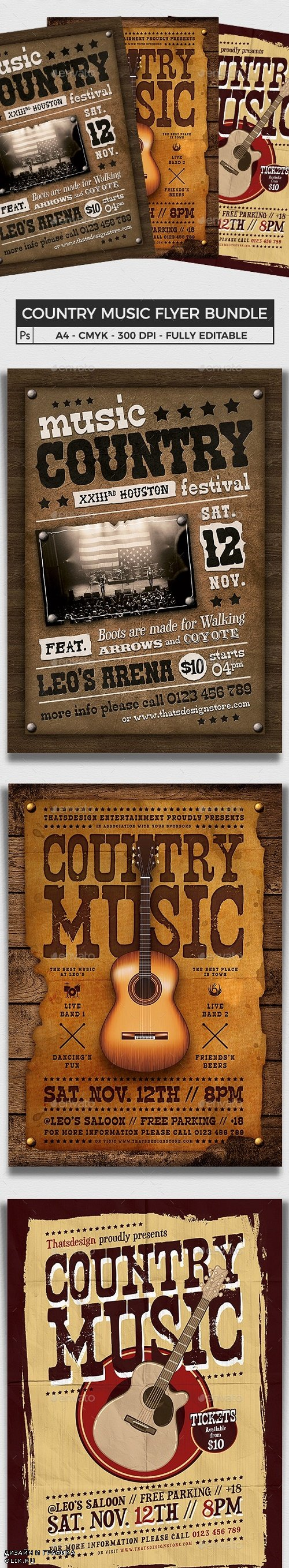 Country Music Flyer Bundle V2 - 24736683 - 4155617