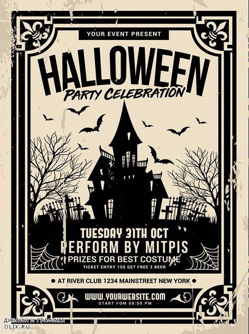 Halloween Party Celebration - 4133756