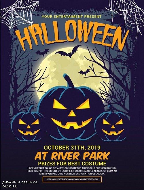 Halloween Party Flyer - 4164659