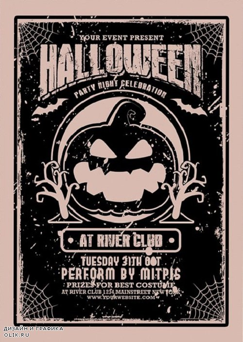 Halloween Party Flyer - 4164689