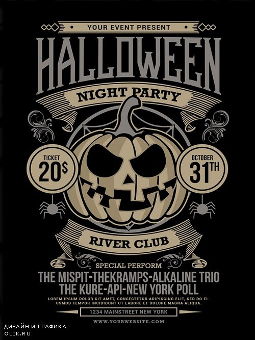 Halloween Night Party - 4117912