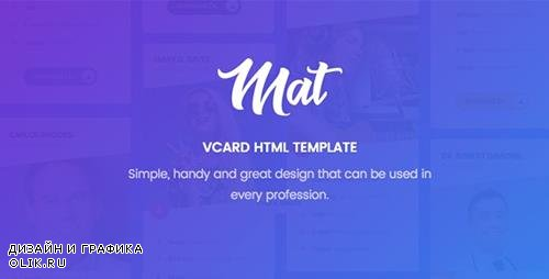 ThemeForest - Mat v1.0 - vCard & Resume Template (Update: 17 September 19) - 21062060