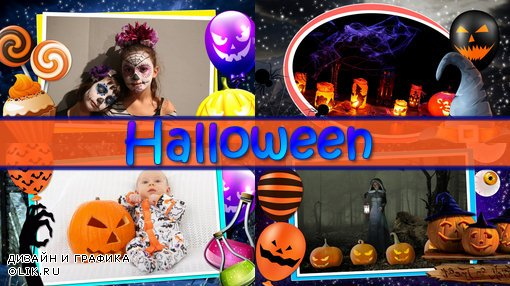 Хэллоуин | Halloween | projects ProShow Producer