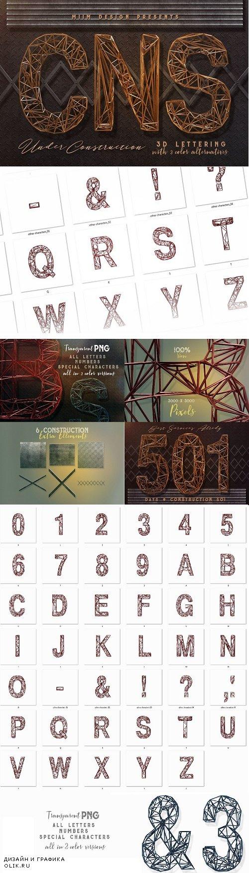 Under Construction – 3D Lettering - 3008307