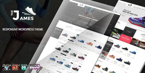 ThemeForest - James v1.5.2 - Responsive WooCommerce Shoes Theme - 15156133