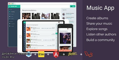 CodeCanyon - Music Cloud Community v1.2.2 - Share your songs with the world - 21664159