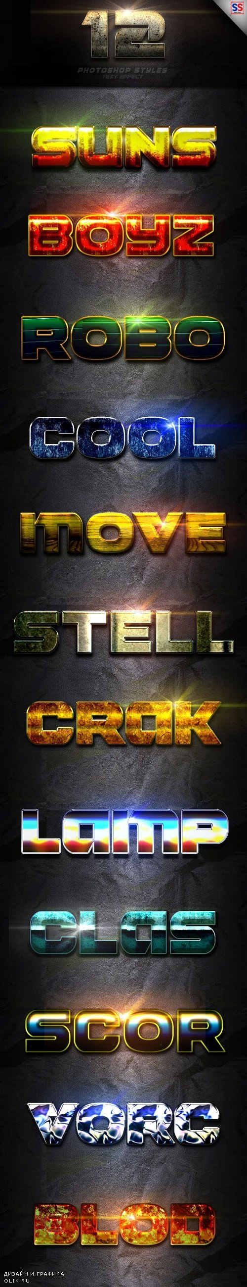 12 Photoshop text Effect Vol 5 - 23104860
