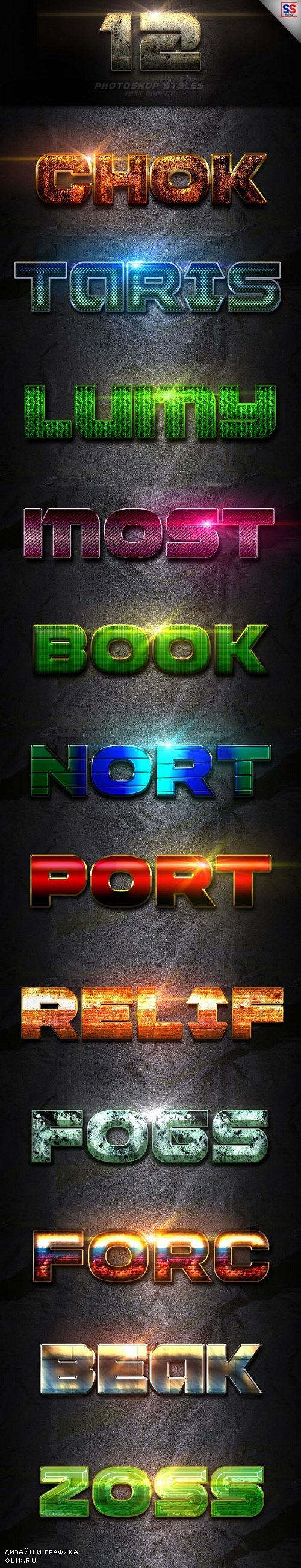 12 Photoshop text Effect Vol 7 - 23115848