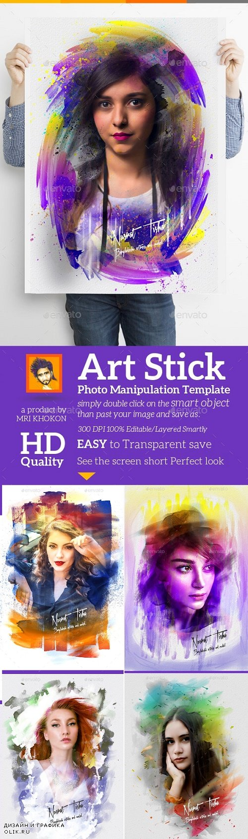 Art Stick Photo Template 24281919