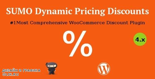 CodeCanyon - SUMO WooCommerce Dynamic Pricing Discounts v4.6 - 17116628