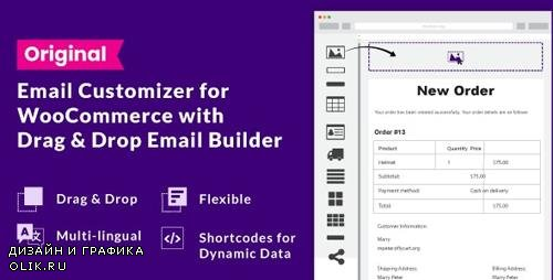 CodeCanyon - WooCommerce Email Customizer with Drag and Drop Email Builder v1.5.11 - 19849378