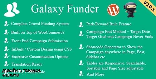 CodeCanyon - Galaxy Funder v11.2 - WooCommerce Crowdfunding System - 7360954