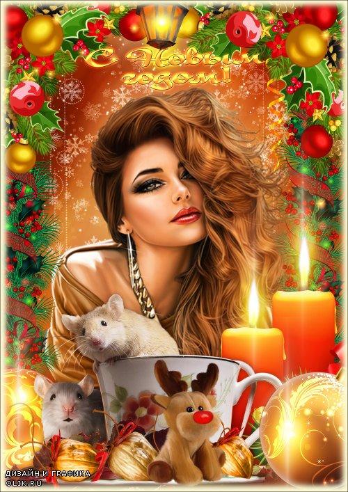 Рамка для Фотошопа - Новогоднее чаепитие