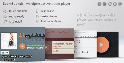 CodeCanyon - ZoomSounds v5.61 - WordPress Wave Audio Player with Playlist - 6181433