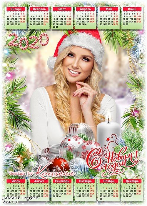 Новогодний календарь-рамка на 2020 год - Пускай кружится белый снег, пусть будет счастье и успех