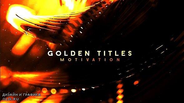 Golden Titles Motivation 302384 - After Effects Templates