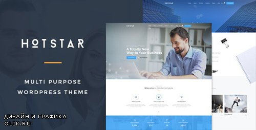 ThemeForest - HotStar v1.4 - Multi-Purpose Business Theme - 13957885