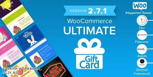 CodeCanyon - WooCommerce Ultimate Gift Card v2.7.1 - 19191057 - NULLED