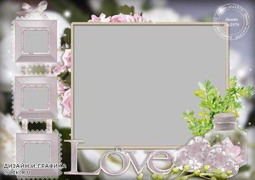 Рамка для фотошопа - Любовь