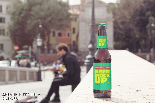 Artist Bridge Beer Mockup - 4179828