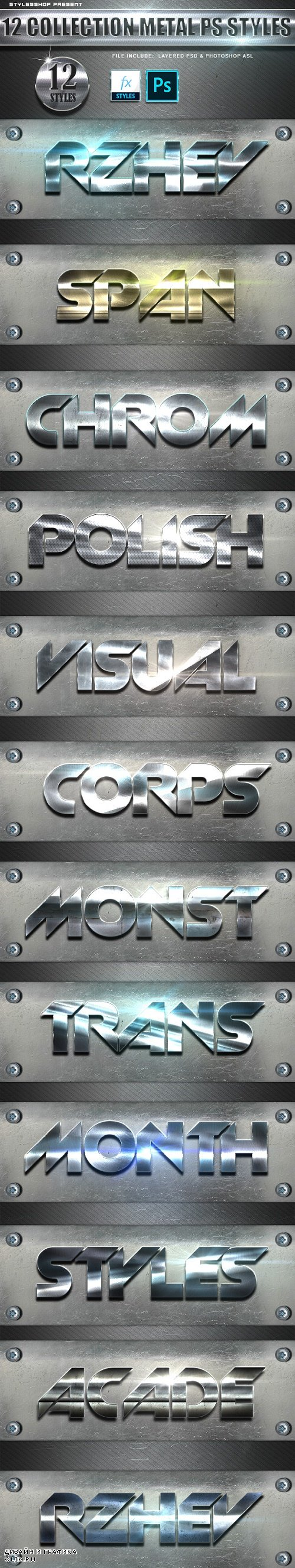 12 Collection Metal Photoshop Text Styles Vol 3 | Text Effects 24783635