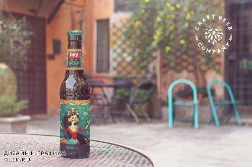 Chair Beer Mockup Duo - 4179814