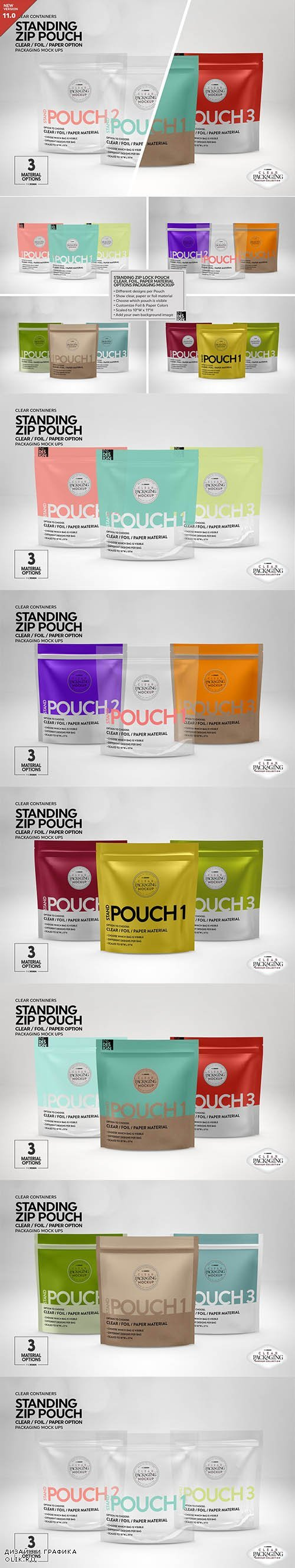 Clear Foil Paper Stand Pouch Mockup 4153739