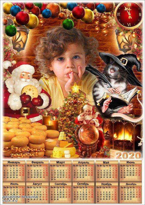 Праздничный календарь с рамкой для фото на 2020 год - Новогодние хлопоты
