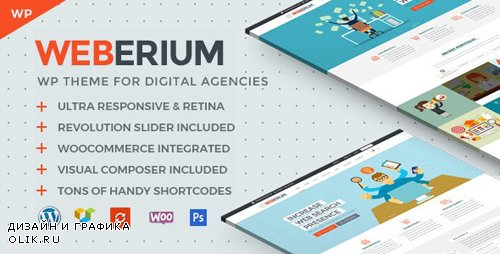 ThemeForest - Weberium v1.4 - Responsive WordPress Theme Tailored for Digital Agencies - 21758998