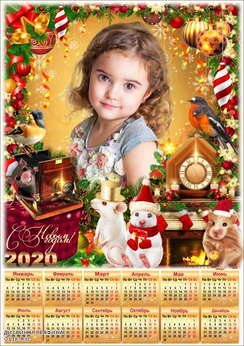 Праздничный календарь с рамкой для фото на 2020 год - Новогоднее фото