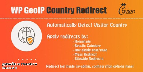 CodeCanyon - WP GeoIP Country Redirect v3.1 - 3589163 -
