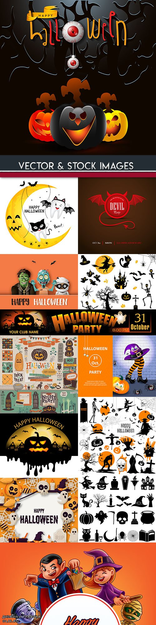 Happy Halloween holiday illustration collection 39