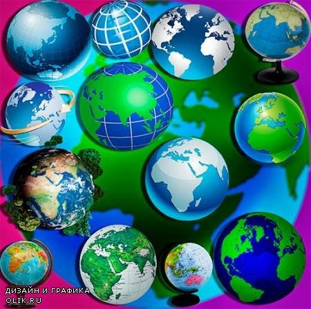 Растровые клипарты - Глобусы