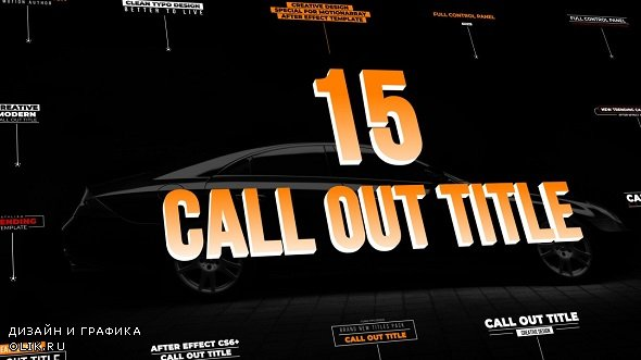 Call Out Titles 303673 - After Effects Templates