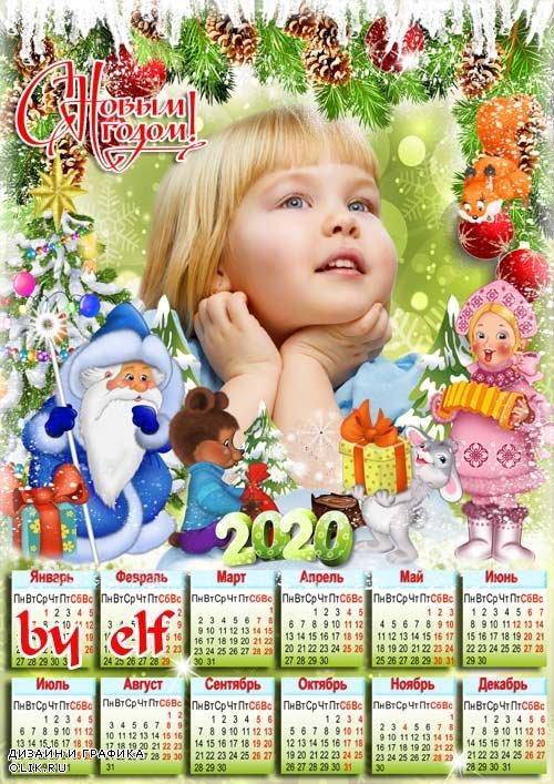 Календарь-рамка на 2020 год - Новый год стучится в двери, на пороге Дед Мороз