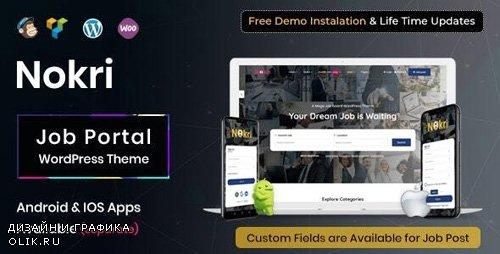 ThemeForest - Nokri v1.2.3 - Job Board WordPress Theme - 22677241