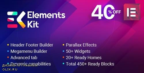CodeCanyon - Elements Kit v1.2.4 - All In One Addons for Elementor Page Builder - 23858707