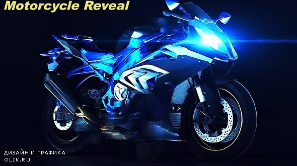 Motorcycle Reveal 303244 - After Effects Templates
