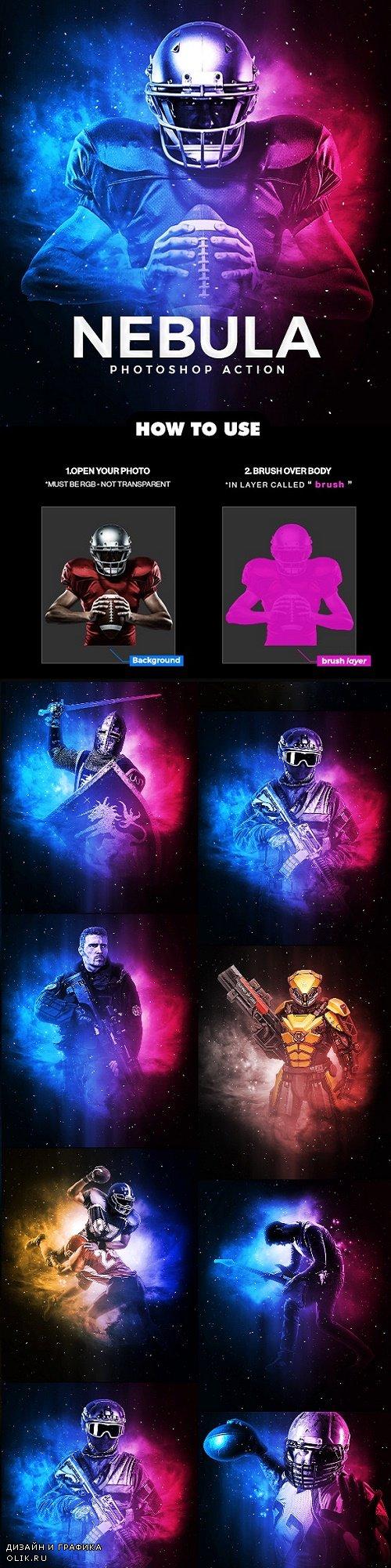 Nebula Photoshop Action - 24837553