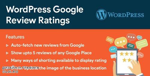 CodeCanyon - WordPress Google Reviews & Ratings v2.5 - 23139279