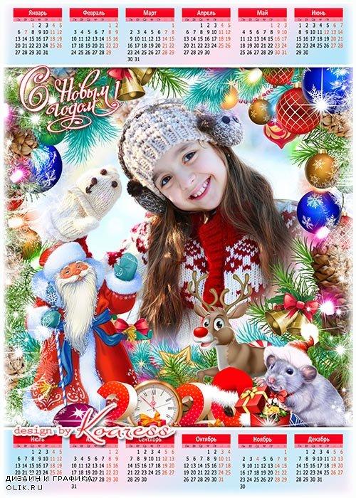 Праздничный календарь-рамка на 2020 год с Крысой - Дед Мороз несет подарки, значит праздник будет ярким