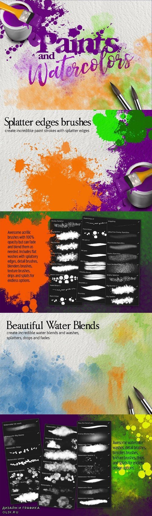 42 Paints and Watercolor Brushes - 3420671